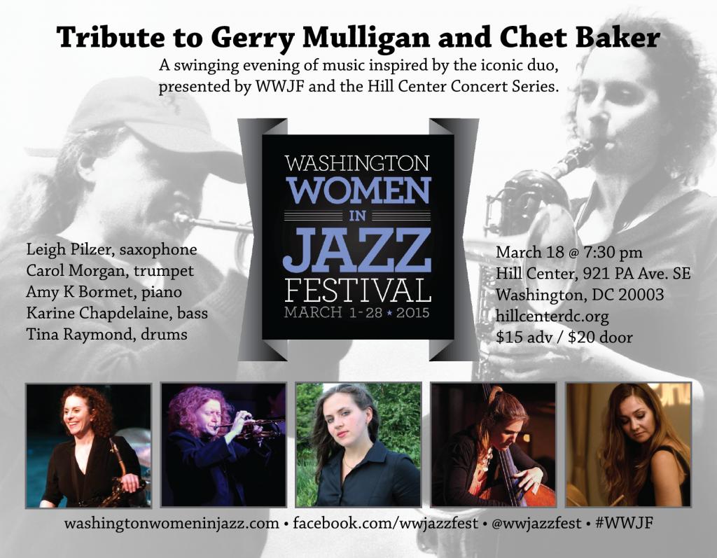 Washington Women in Jazz Festival 2015